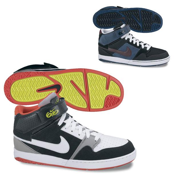 0 Nike Sneakerbox Őszi 2010 6 Blog És Srácoknak Cipők hu Csajoknak b6Ygyf7