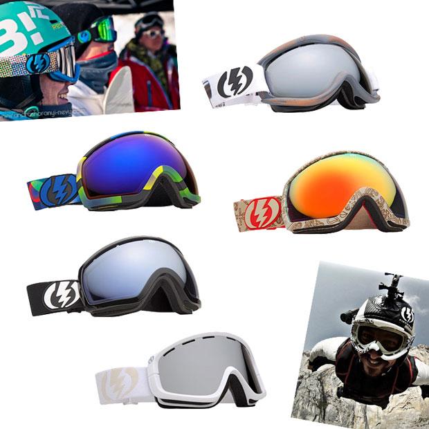 Electric sí és snowboard szemüveg szemle - téli választék, tavaszi árakon