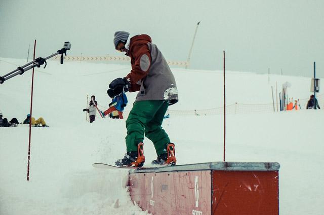 Park sess @ Sneakerbox Snowtábor