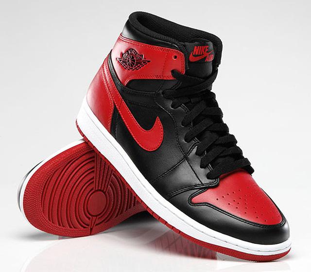 Az első Air Jordan