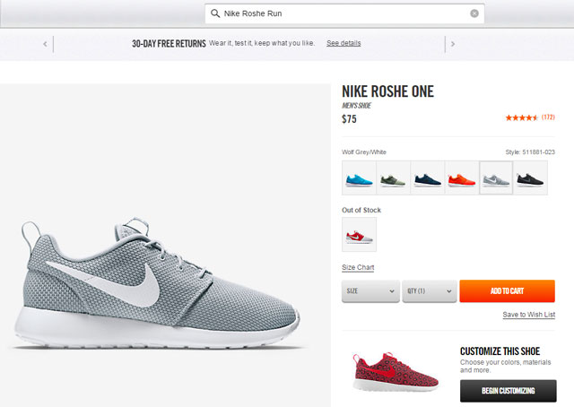 A Nike Roshe Run mostantól Nike Roshe One