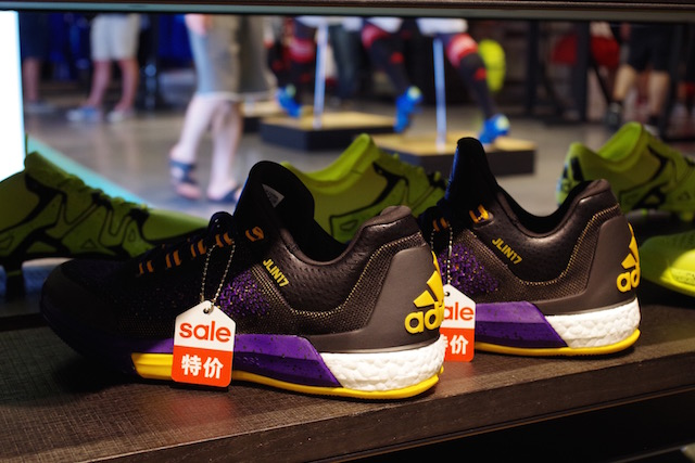 adidas_store_beijing_sanlitun_3
