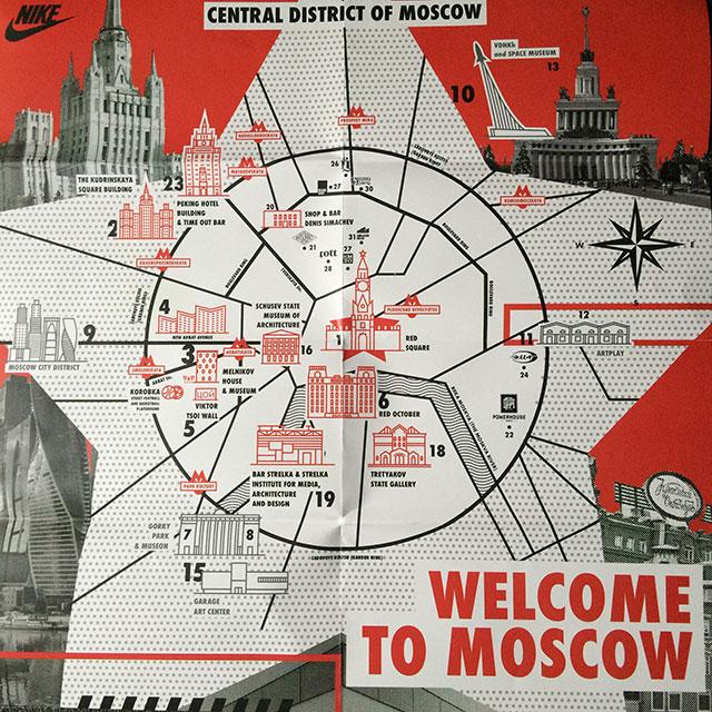 Moszkva CoolTúra 2.