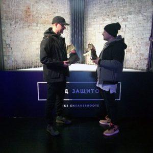 Interjú Dylan Raasch-sal, a Roshe tervezőjével