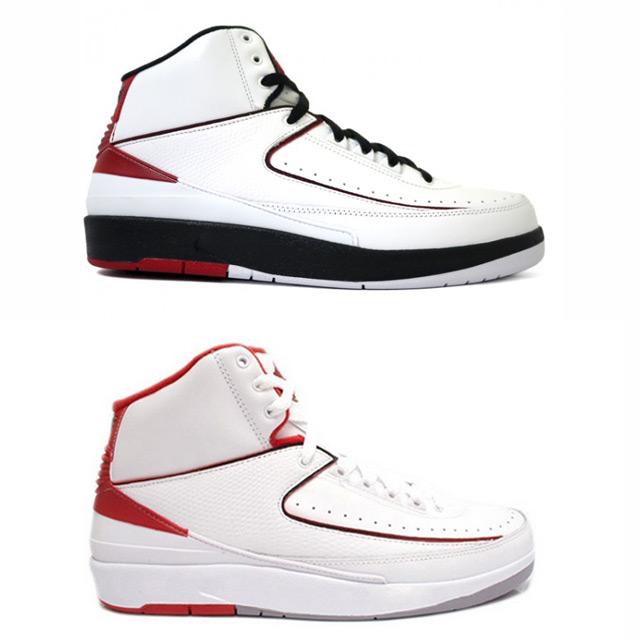 Air Jordan II White/Black és White/White