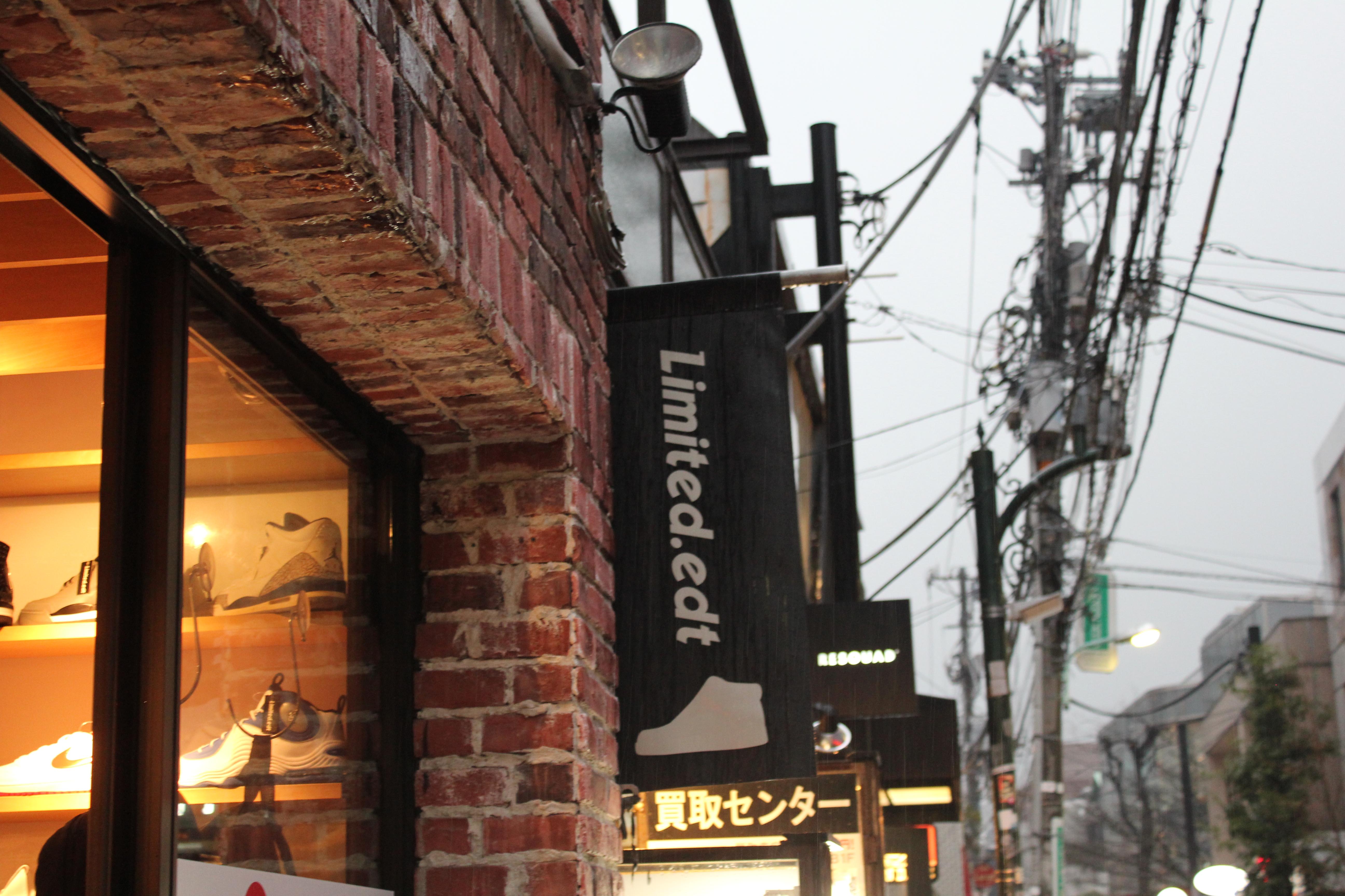 Limited edt., Tokió