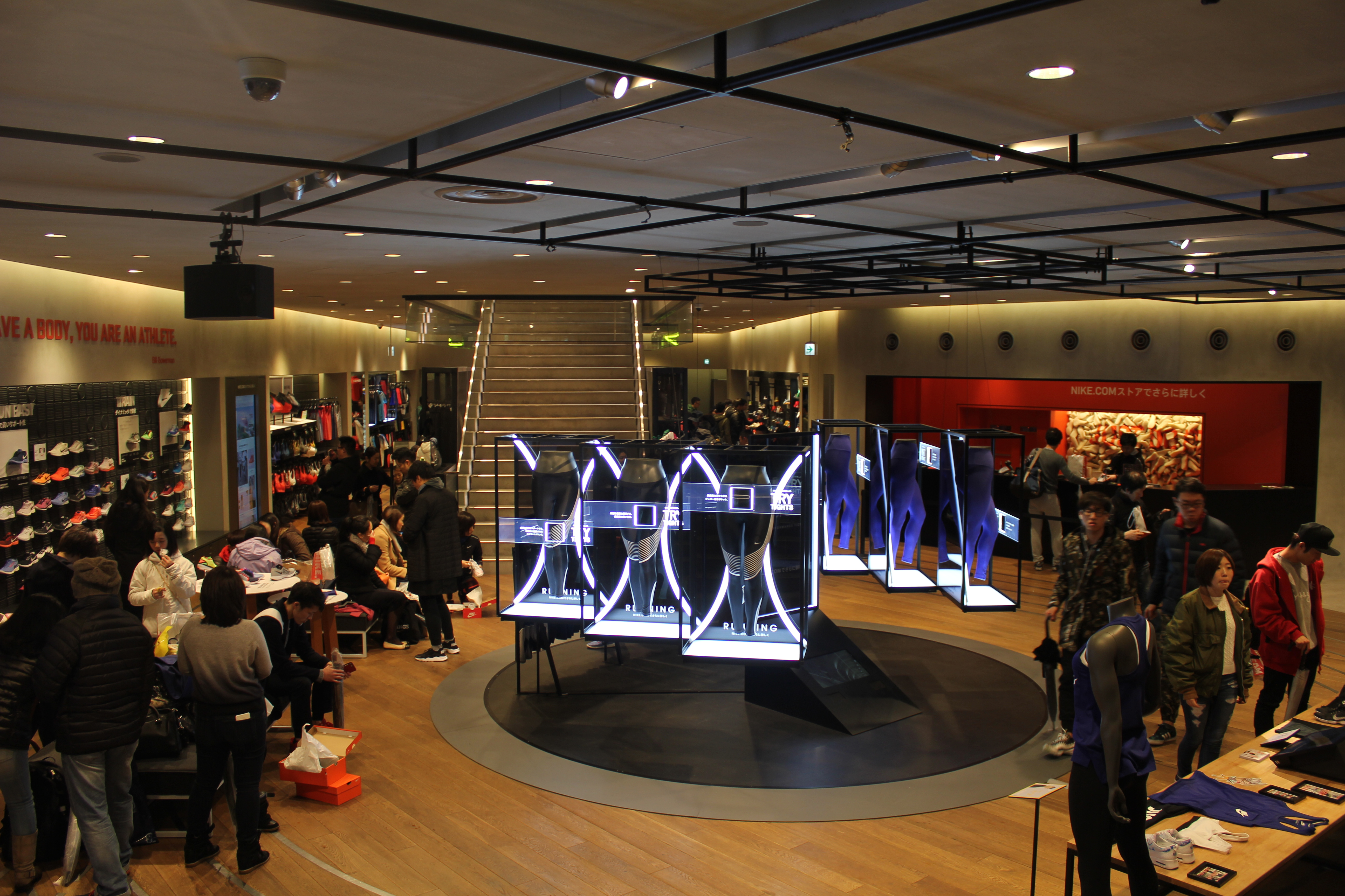 Nike Store, Tokió