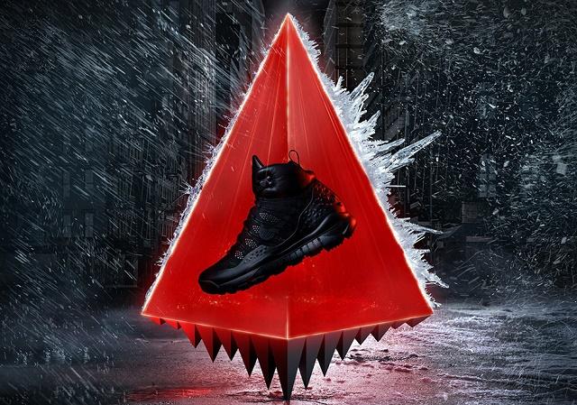 Lupinek Flyknit Sneakerboot