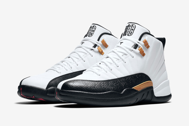 Nike Air Jordan 12 - Chinese New Year
