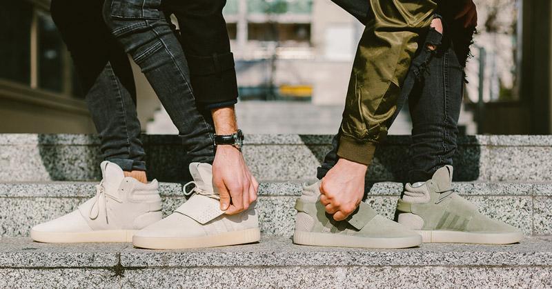 adidas Tubular Invader Strap szezám és krétafehér színben