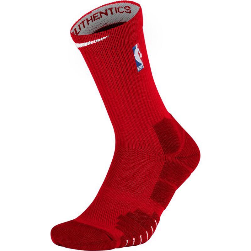 Nike zokni SX7037-657