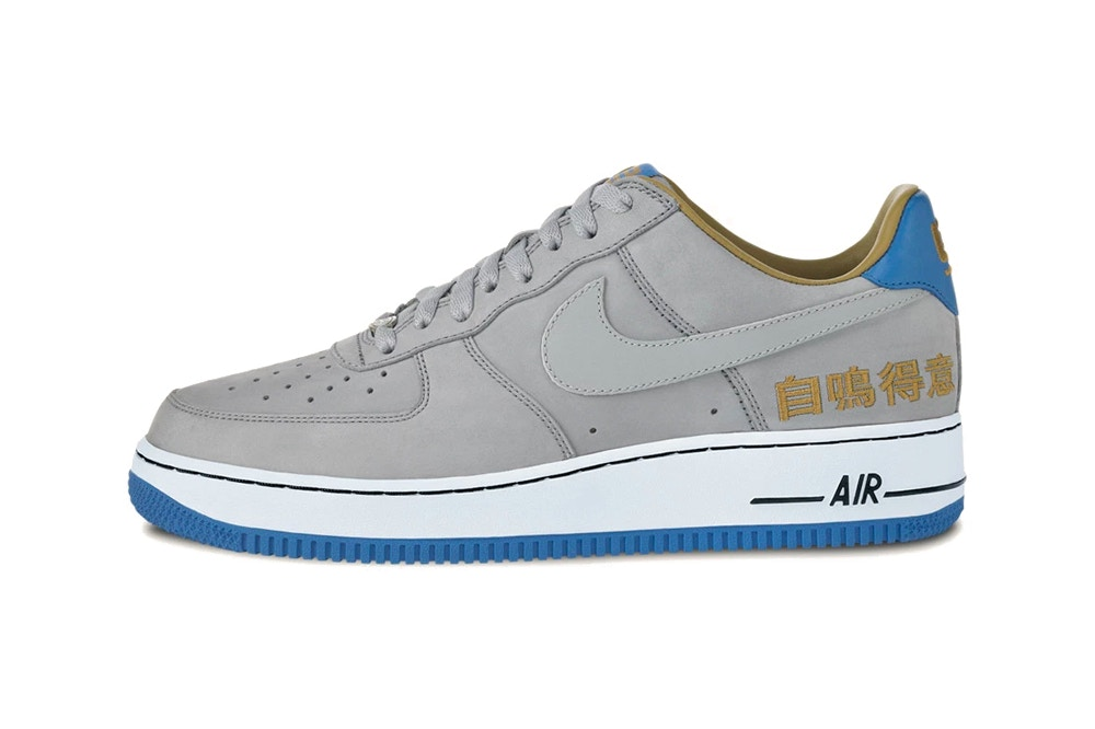 Nike Air Force 1 Chamber of Fear