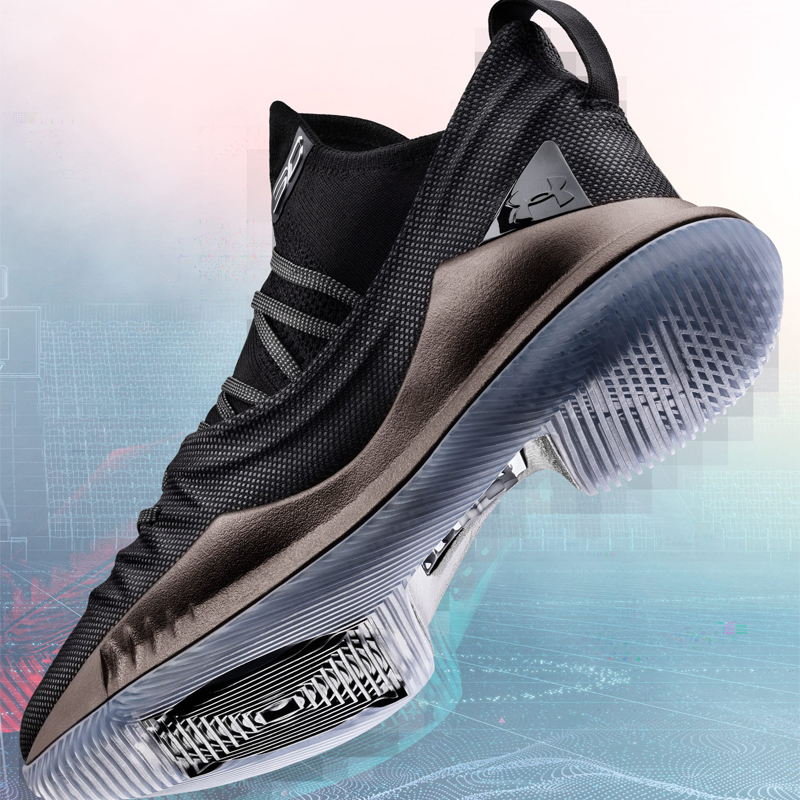 """Under Amour Curry 5 ,,Pi Day"""""""