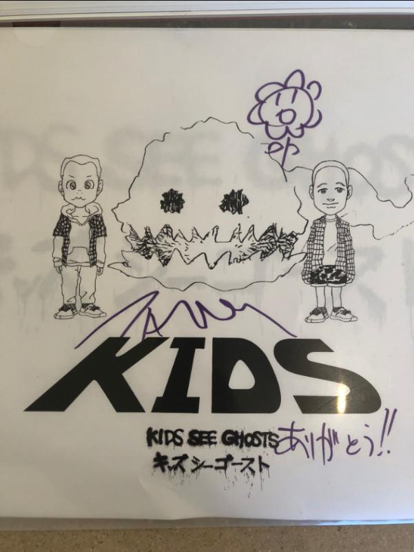 Kanye West Kid Cudi Kids See Ghost