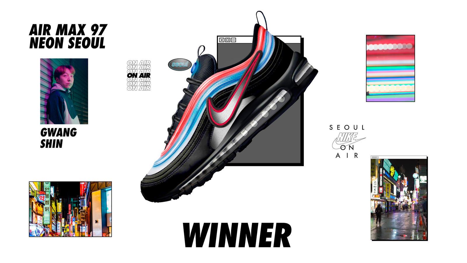 Nike On Air Szöul Gwang Shin