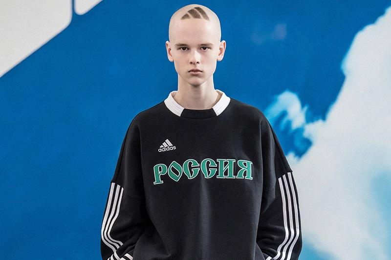 "Adidas ""gopnik"" srác"