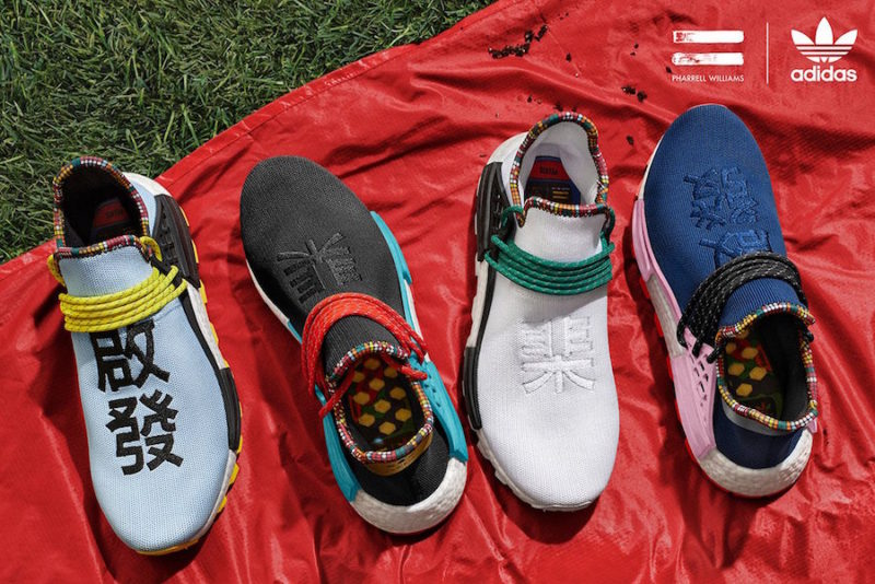"The Pharrell x adidas NMD Hu ""Inspiration"" Pack"