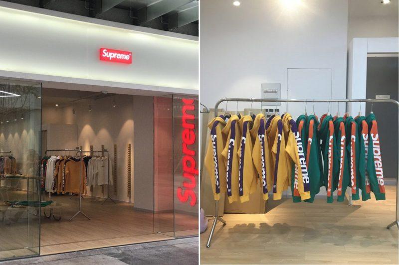 Supreme Legal Fake Store in Chine