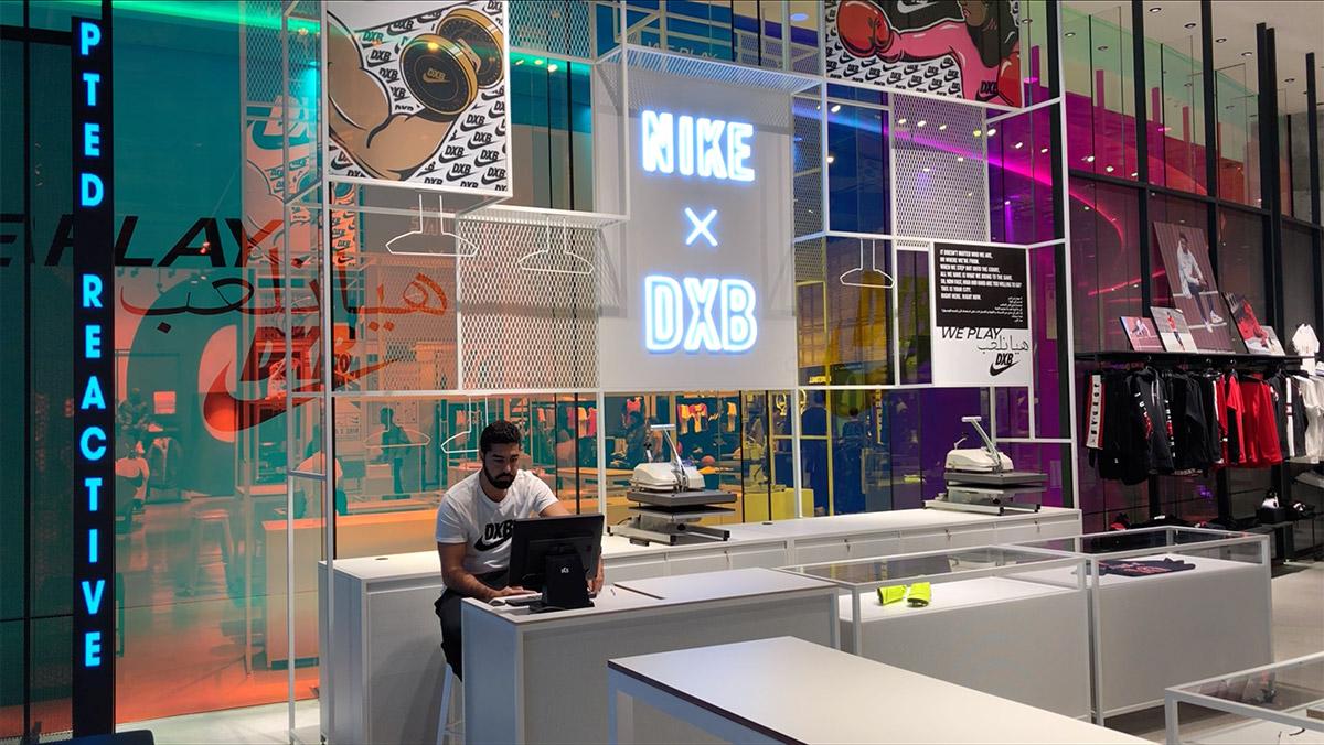 A Nike DBX 1%-a a Dubai Mallban :D