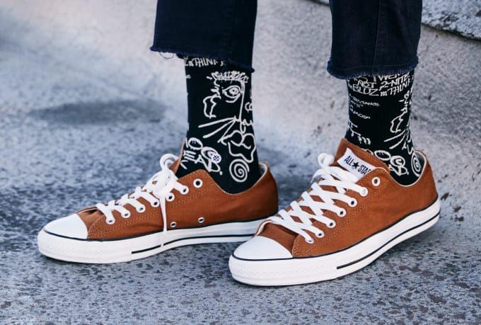 Válaszd ki a tökéletes zoknit!