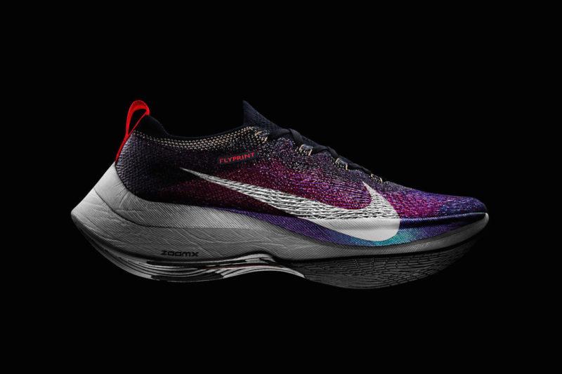 Nike Zoom Vaprofly Elite 3D - Sötét színek és szép összhatás