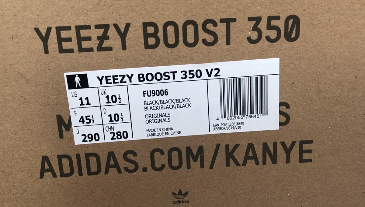 Yeezy doboz